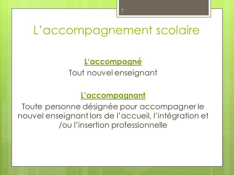 L'accompagnement scolaire