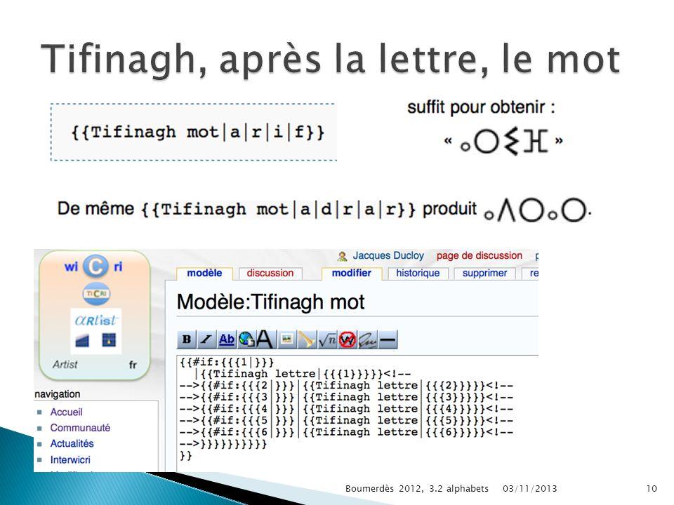 Tifinagh, après la lettre, le mot