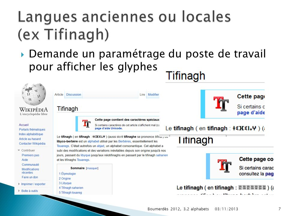 Langues anciennes ou locales (ex Tifinagh)