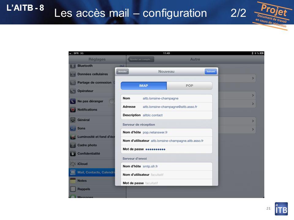 Les accès mail – configuration 2/2