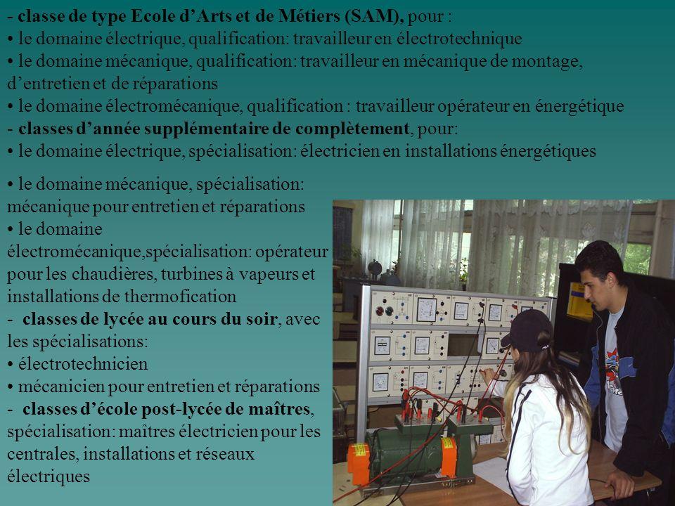 - classe de type Ecole d'Arts et de Métiers (SAM), pour :