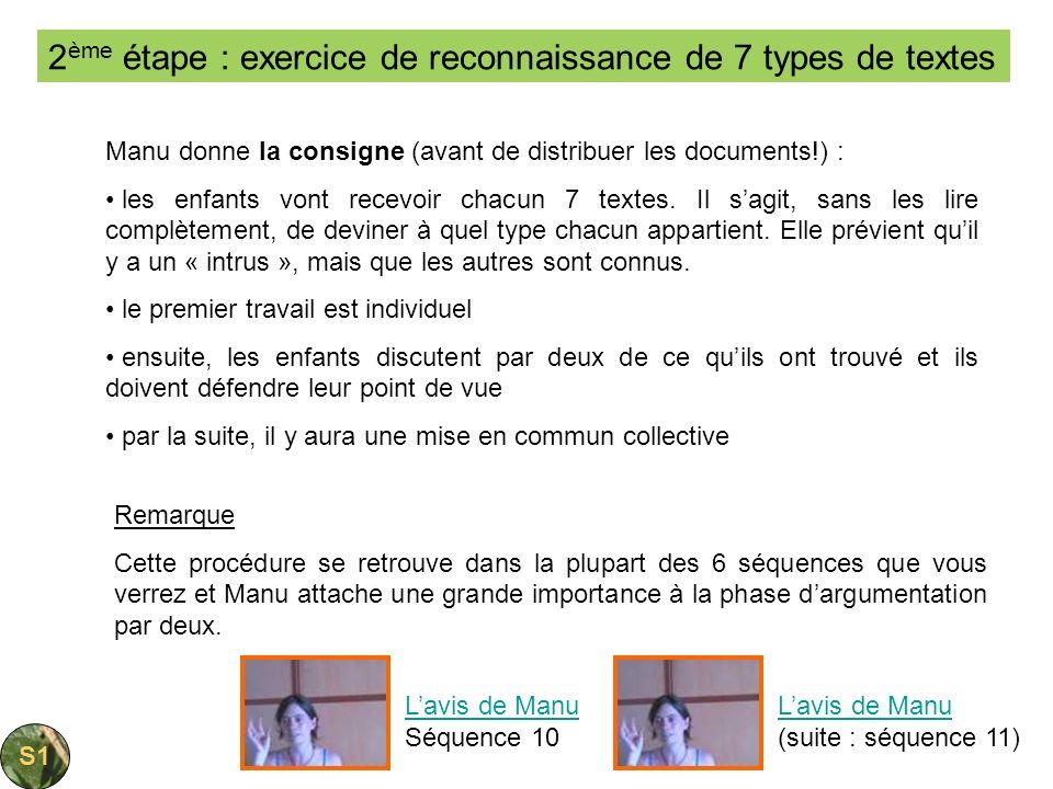 2ème étape : exercice de reconnaissance de 7 types de textes