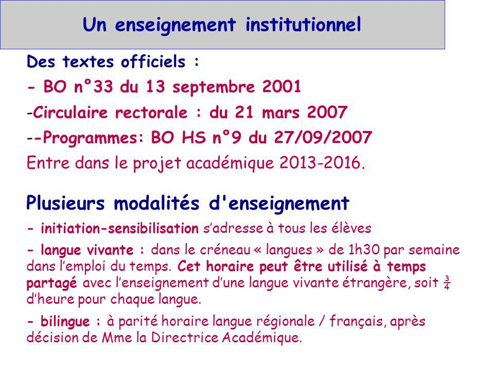 Un enseignement institutionnel