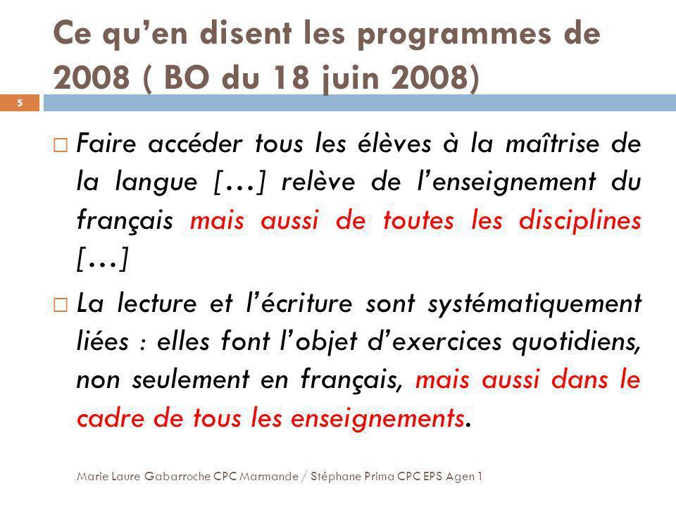 Ce qu'en disent les programmes de 2008 ( BO du 18 juin 2008)