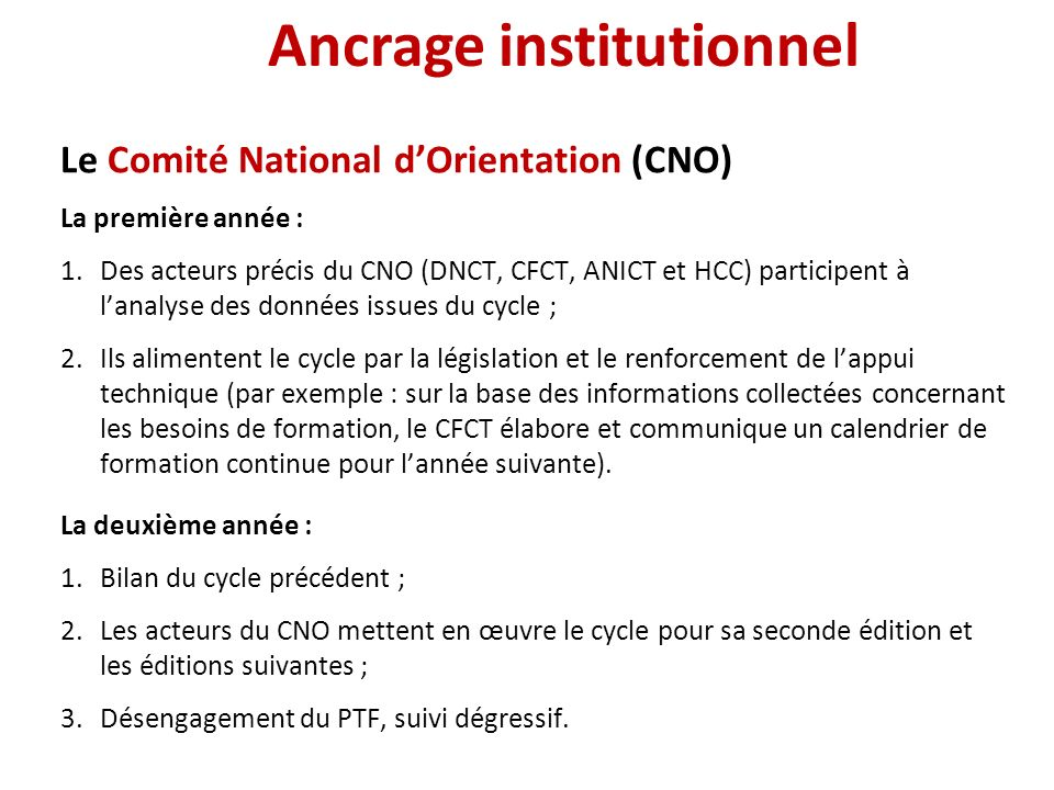 Ancrage institutionnel