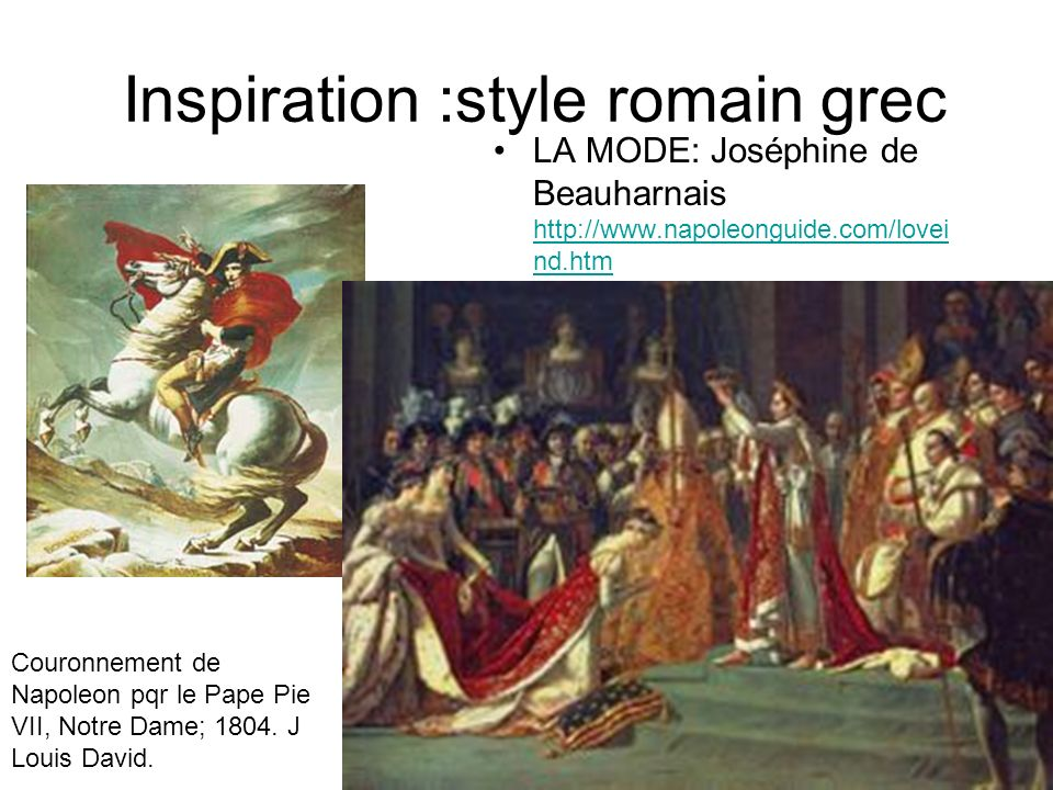 Inspiration :style romain grec