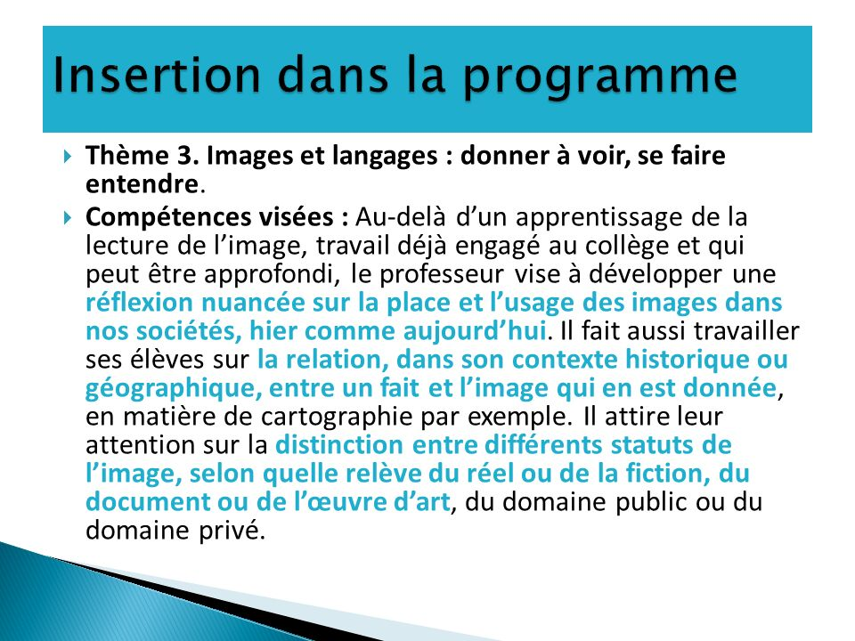 Insertion dans la programme