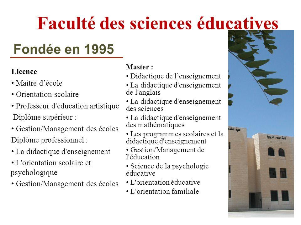 Faculté des sciences éducatives