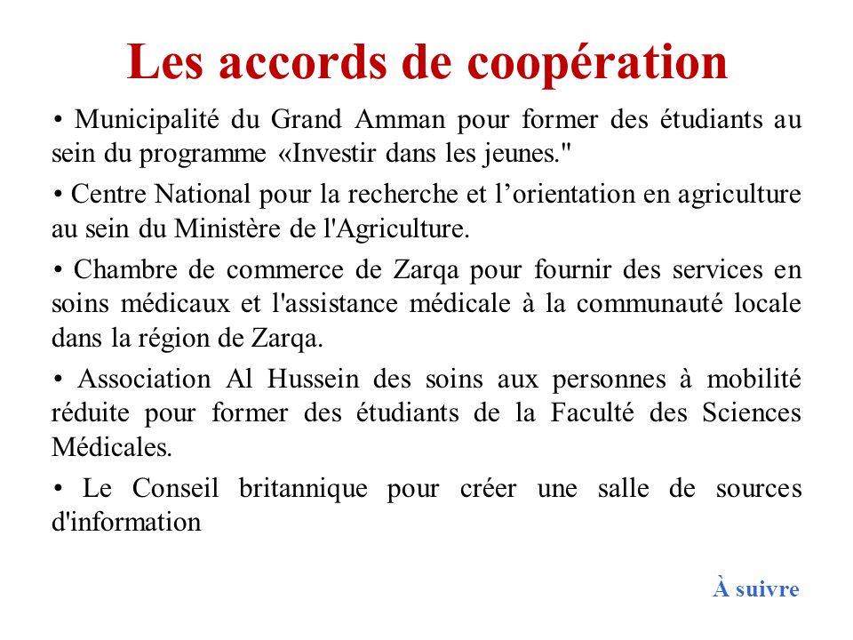 Les accords de coopération