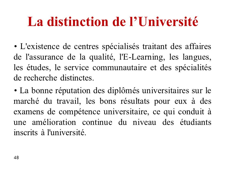 La distinction de l'Université