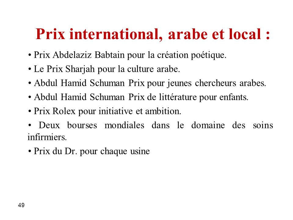 Prix international, arabe et local :
