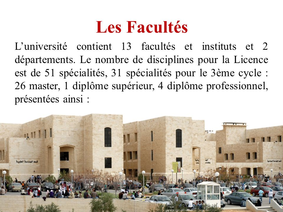 Les Facultés