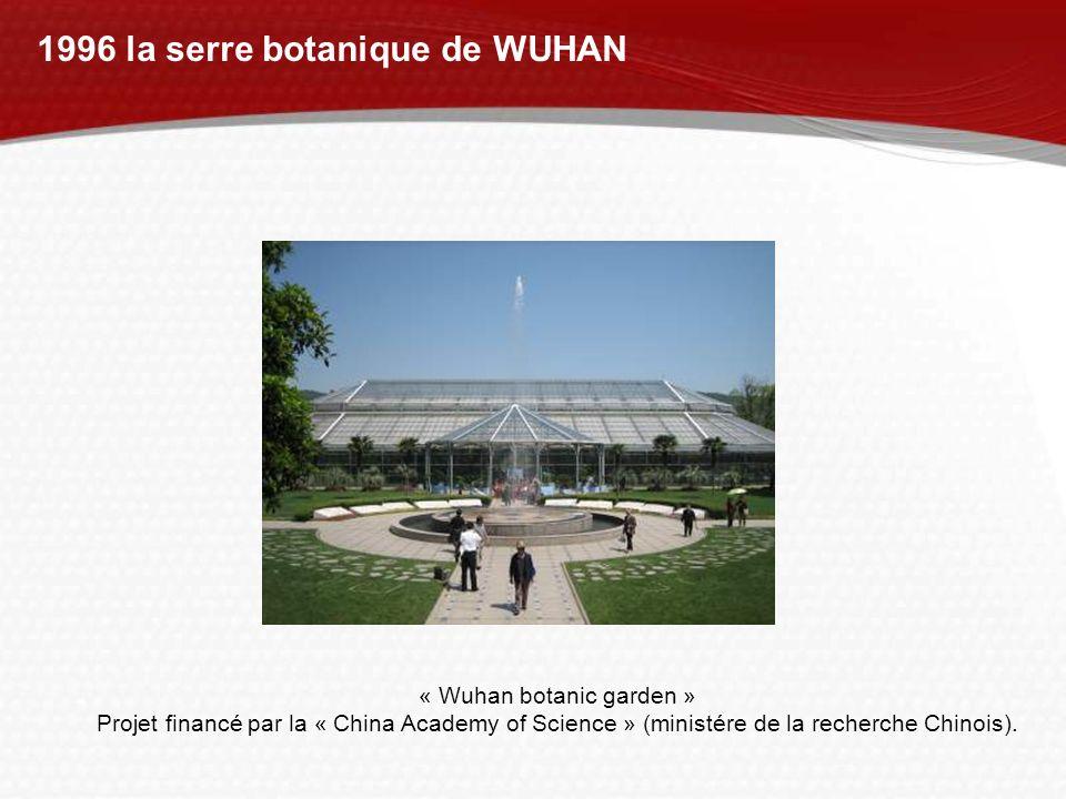 1996 la serre botanique de WUHAN