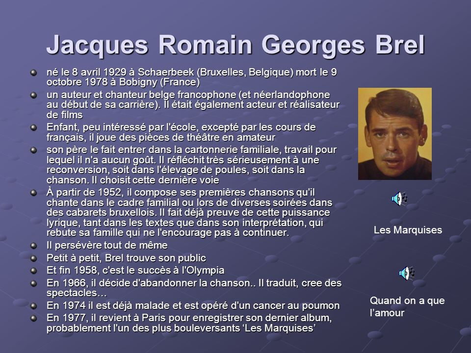 Jacques Romain Georges Brel