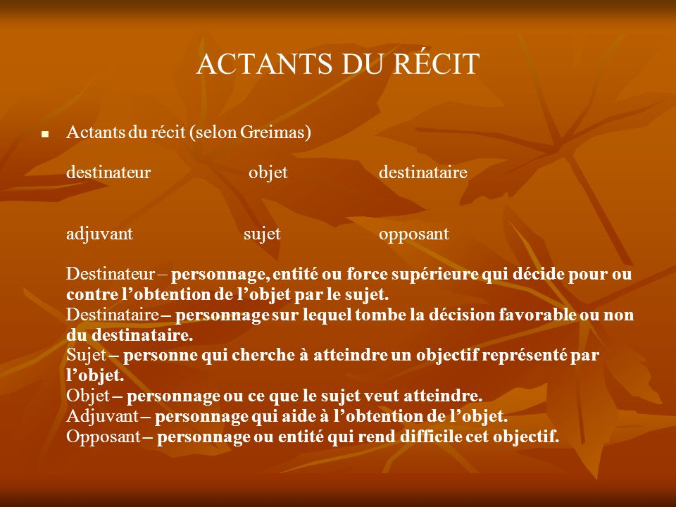 ACTANTS DU RÉCIT
