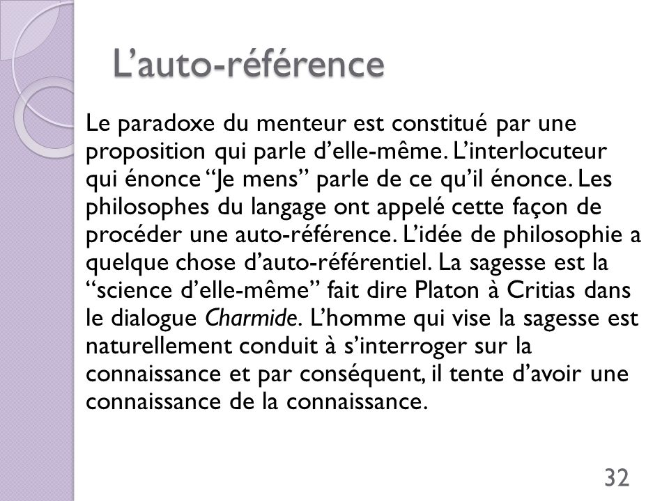 L'auto-référence