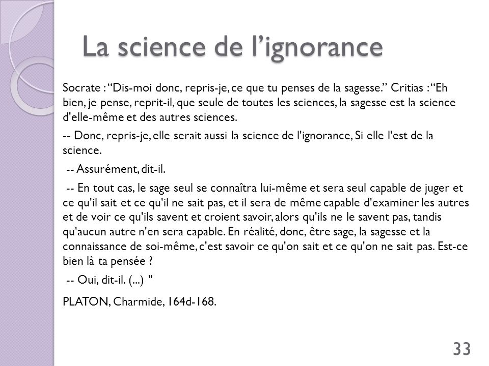 La science de l'ignorance