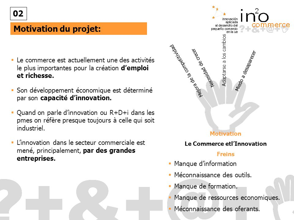 Le Commerce etl'Innovation