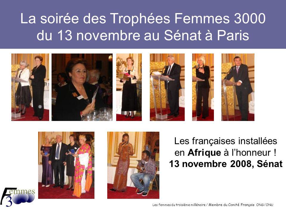 La soirée des Trophées Femmes 3000 du 13 novembre au Sénat à Paris