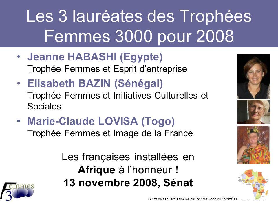 Les 3 lauréates des Trophées Femmes 3000 pour 2008