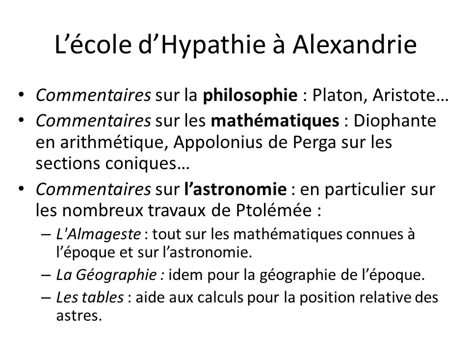 L'école d'Hypathie à Alexandrie
