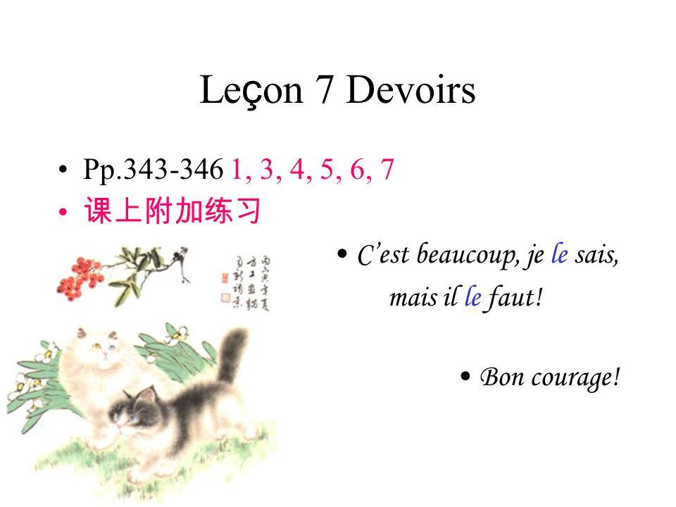 Leçon 7 Devoirs Pp.343-346 1, 3, 4, 5, 6, 7 课上附加练习