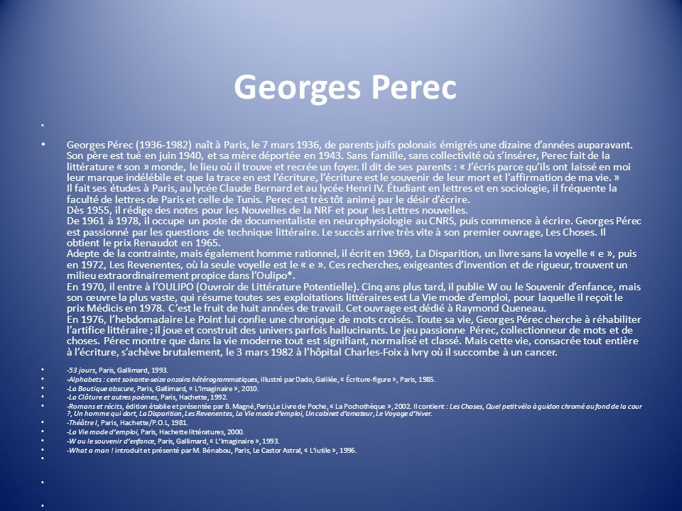 Georges Perec