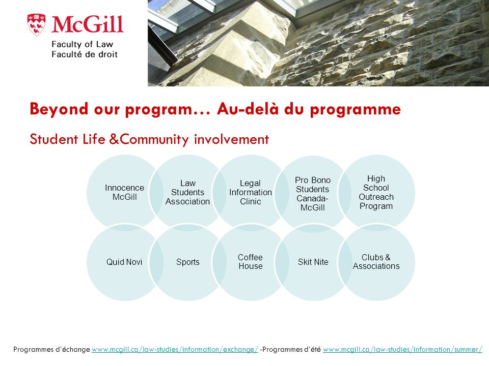 Beyond our program… Au-delà du programme