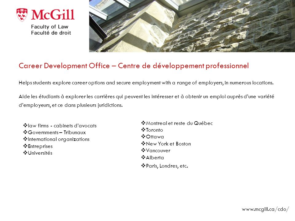 Career Development Office – Centre de développement professionnel