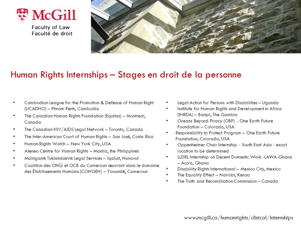 Human Rights Internships – Stages en droit de la personne k