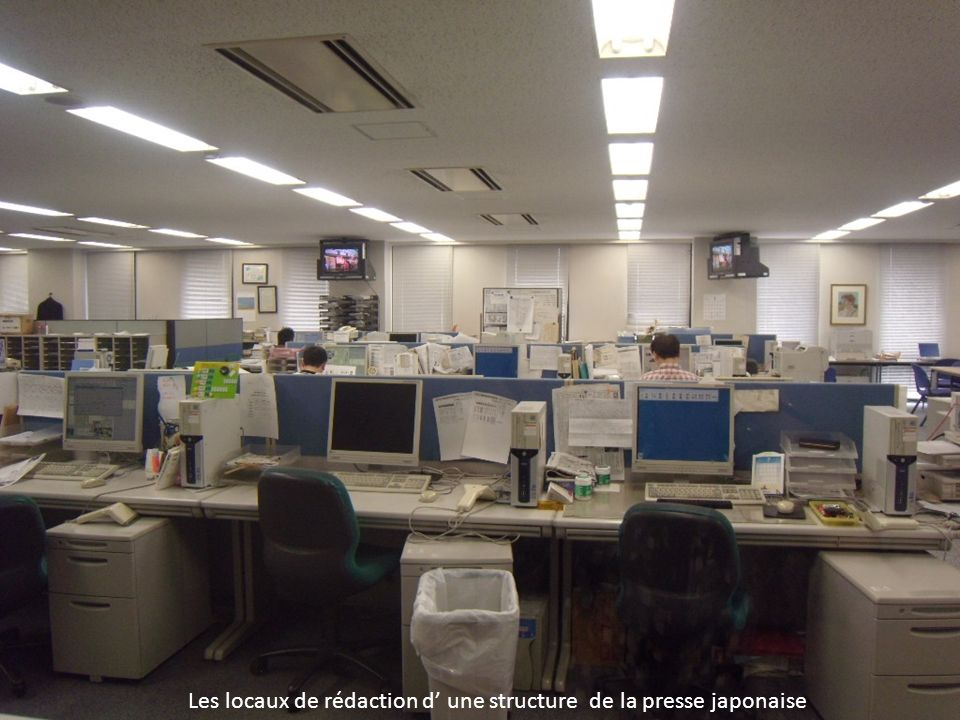Les locaux de rédaction d' une structure de la presse japonaise