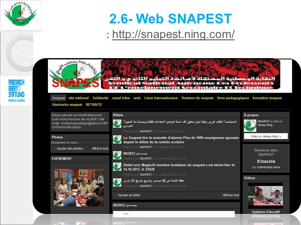 2.6- Web SNAPEST : http://snapest.ning.com/