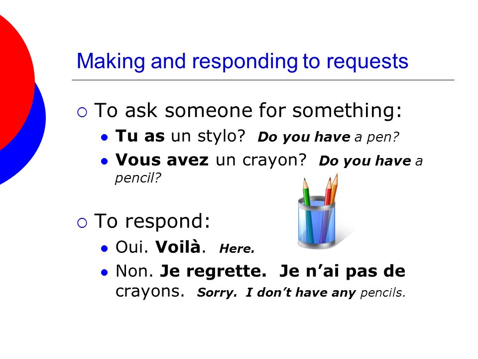Making and responding to requests