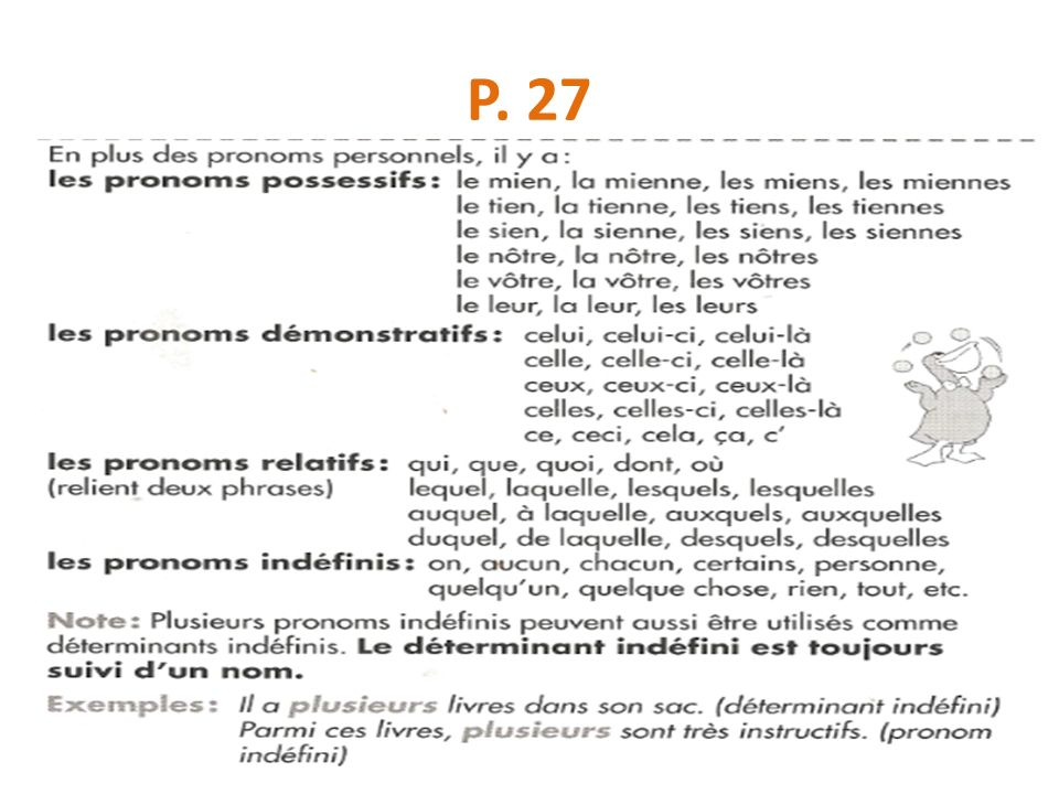P. 27