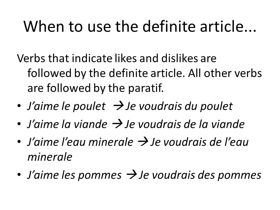 When to use the definite article...