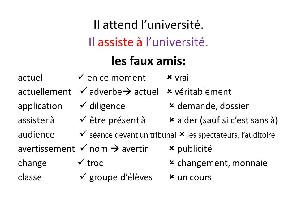 Il attend l'université.