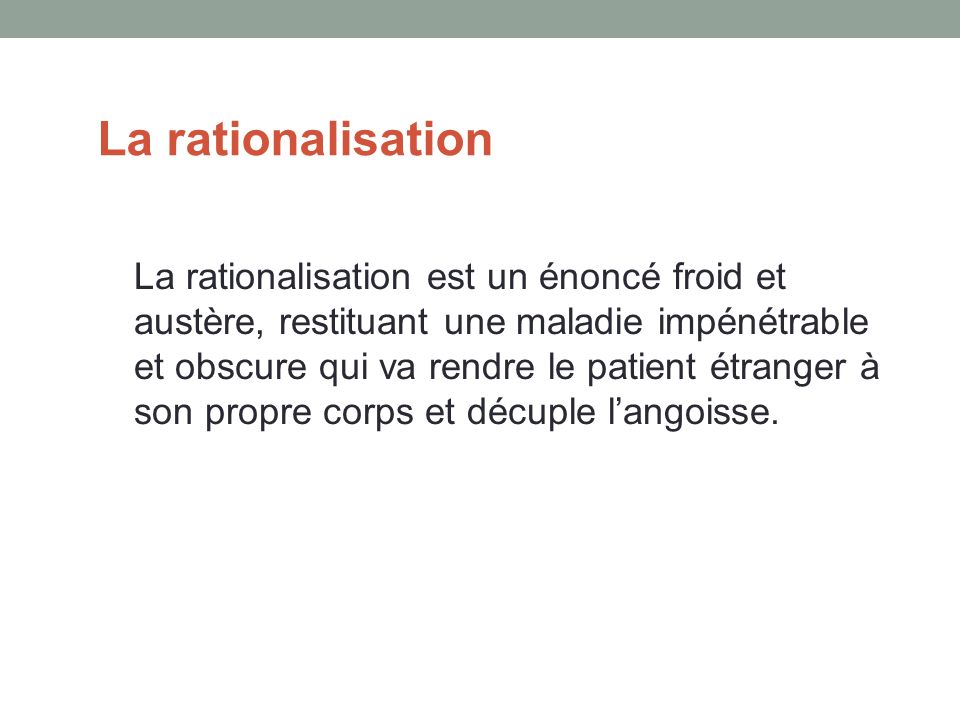 La rationalisation