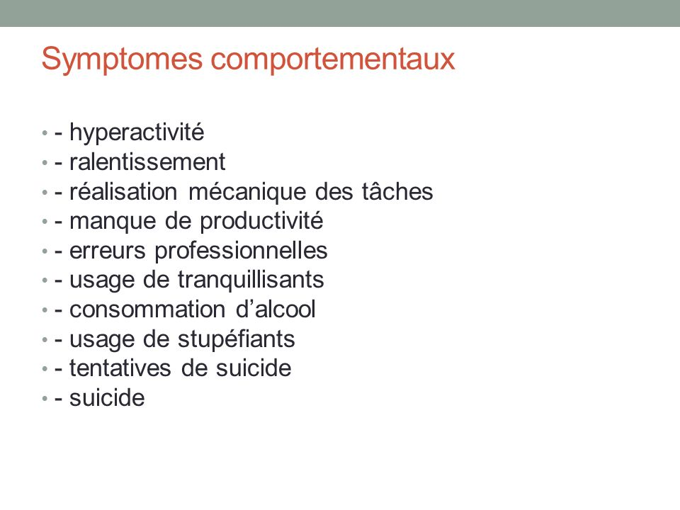 Symptomes comportementaux
