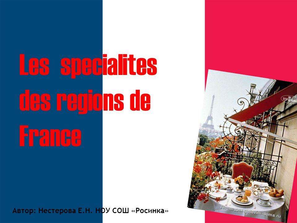Les specialites des regions de France