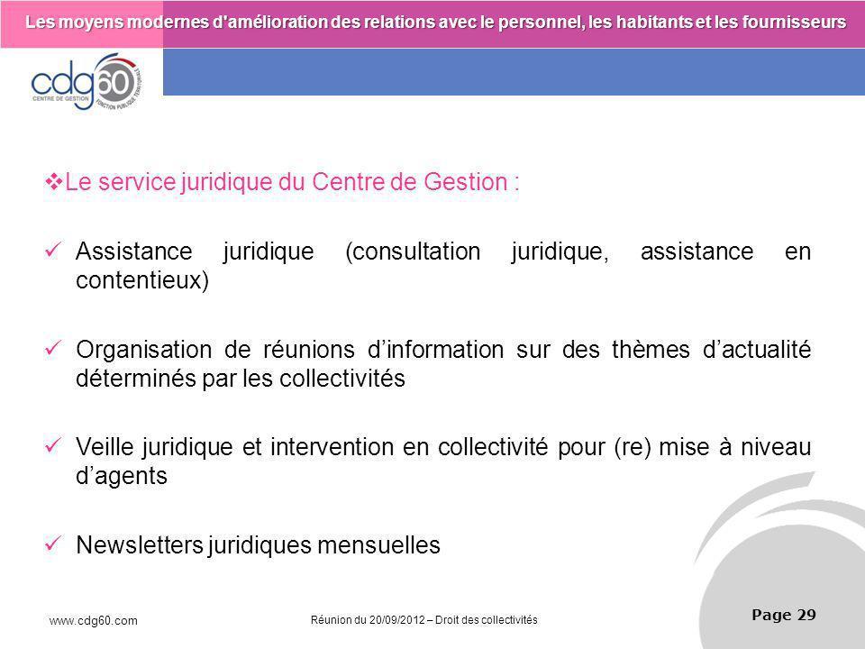 Le service juridique du Centre de Gestion :