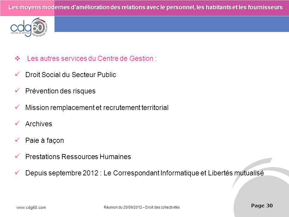 Les autres services du Centre de Gestion :