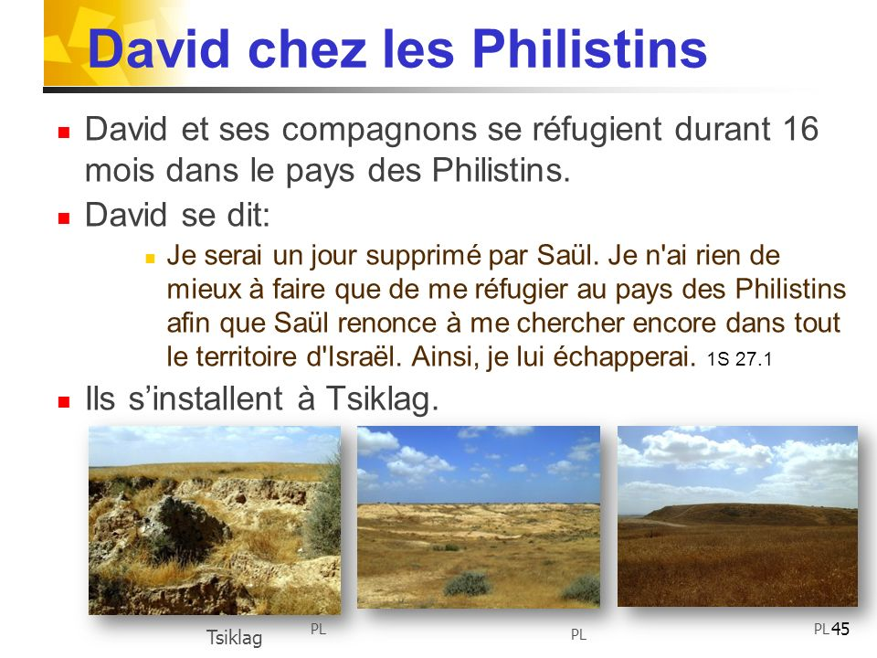 David chez les Philistins