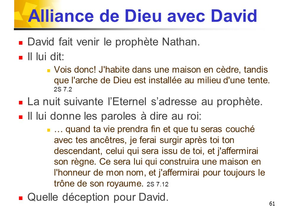 Alliance de Dieu avec David