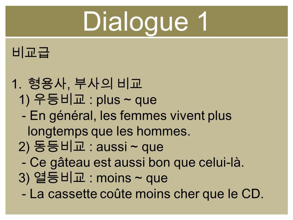 Dialogue 1 비교급 형용사, 부사의 비교 1) 우등비교 : plus ~ que