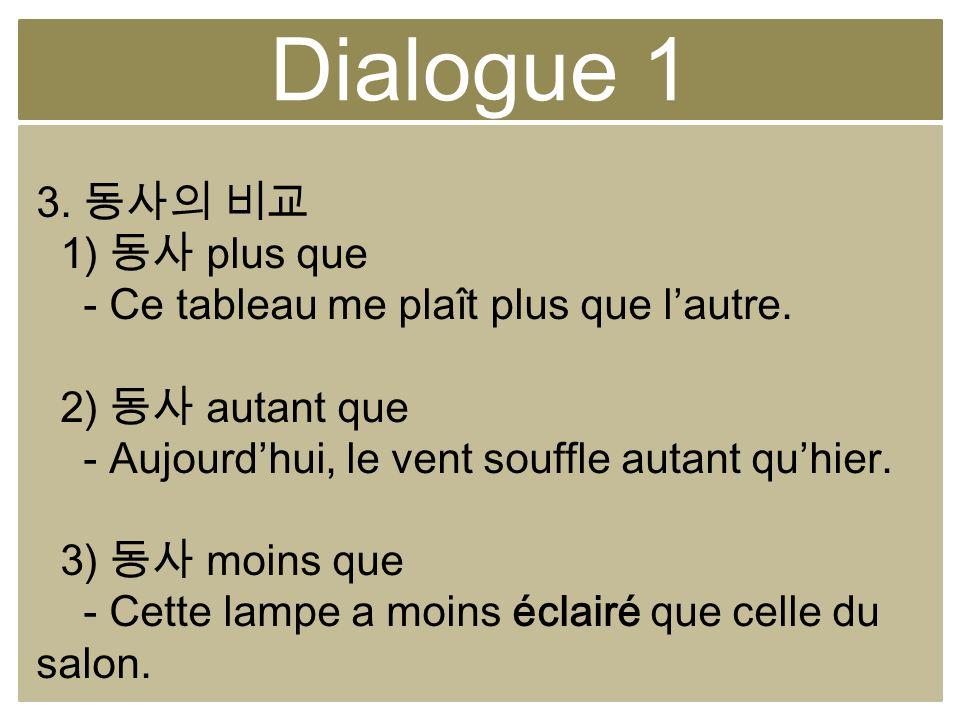 Dialogue 1 3. 동사의 비교 1) 동사 plus que