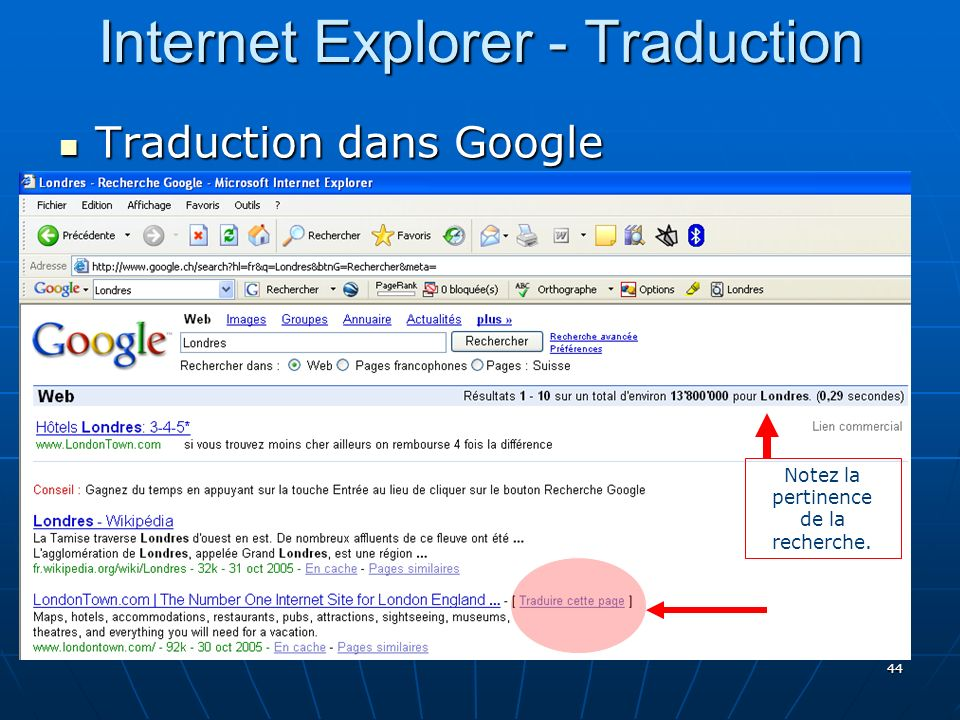 Internet Explorer - Traduction