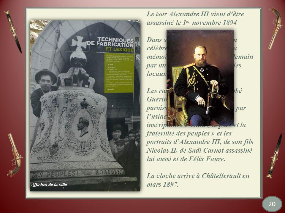 Le tsar Alexandre III vient d'être assassiné le 1er novembre 1894