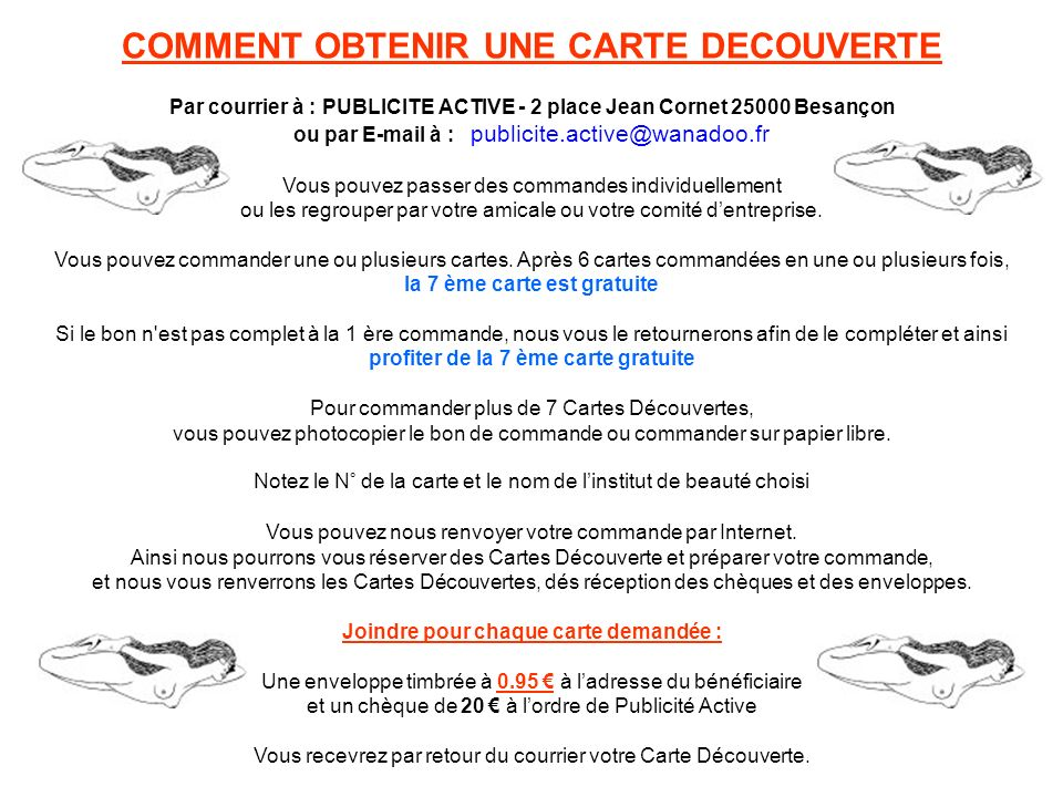 COMMENT OBTENIR UNE CARTE DECOUVERTE