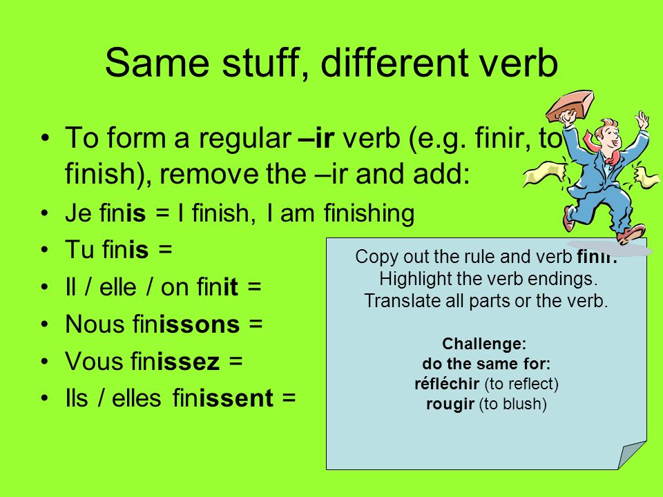 Same stuff, different verb