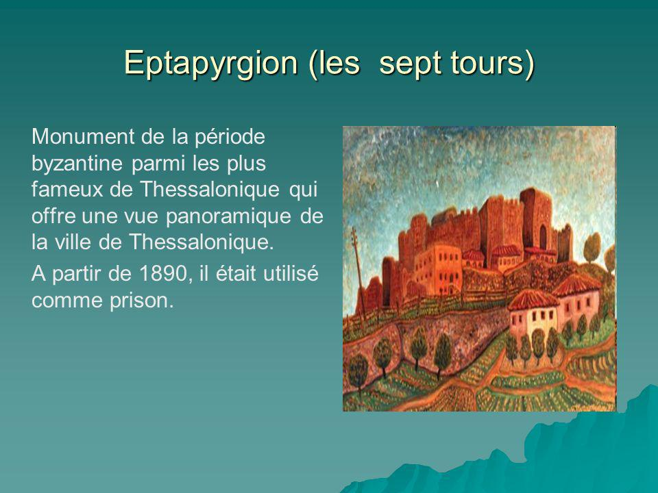 Eptapyrgion (les sept tours)